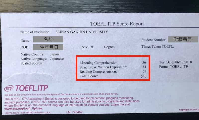 TOEFL ITP 2018年 7月