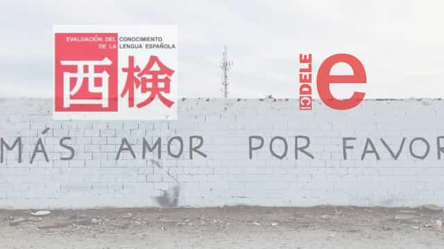 【スペイン語検定 vs DELE】どっちを受験するべきか